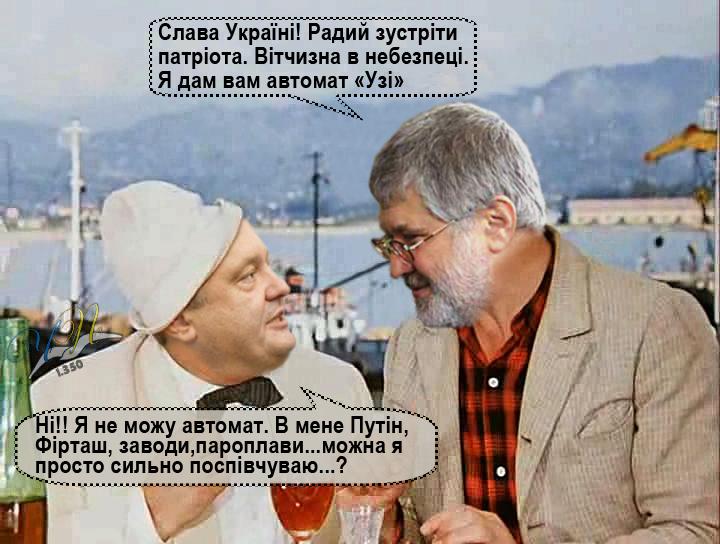 Порошенко утвердил санкции против пяти российских банков - Цензор.НЕТ 5858