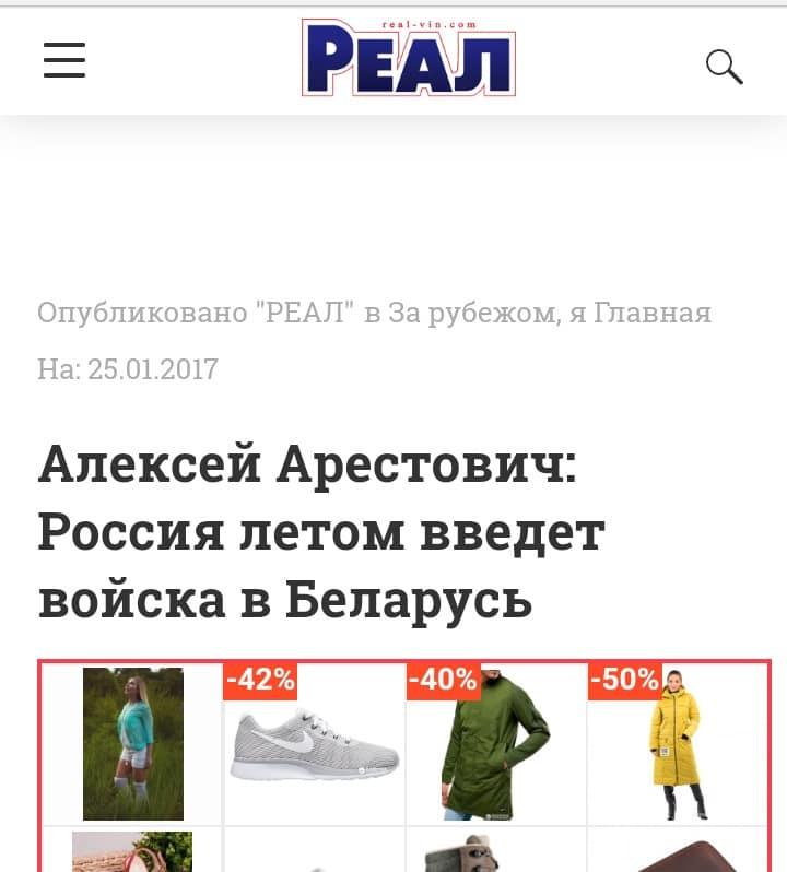 Антиукраинский агитатор осужден в Черкасской области, - СБУ - Цензор.НЕТ 8725