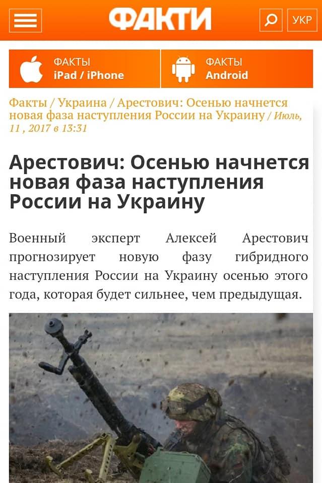 Антиукраинский агитатор осужден в Черкасской области, - СБУ - Цензор.НЕТ 4044