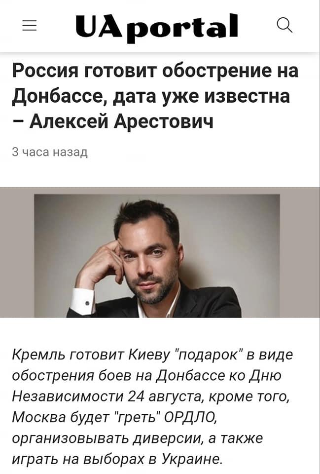 Антиукраинский агитатор осужден в Черкасской области, - СБУ - Цензор.НЕТ 8418