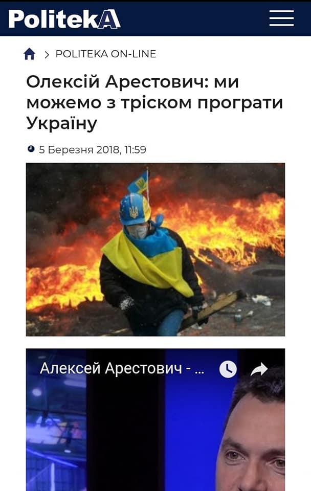 Антиукраинский агитатор осужден в Черкасской области, - СБУ - Цензор.НЕТ 6279
