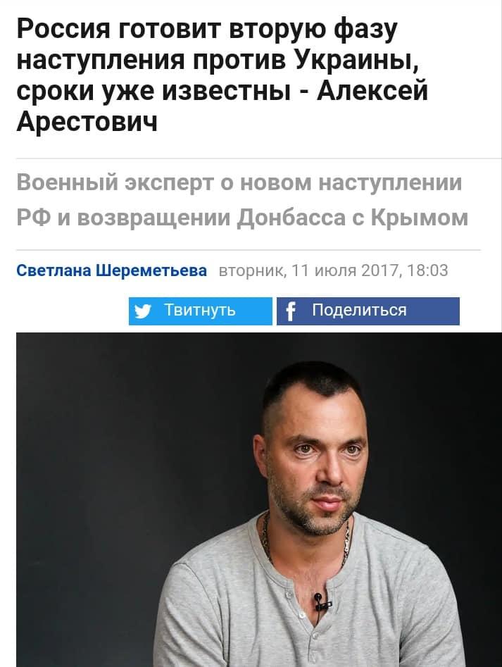 Антиукраинский агитатор осужден в Черкасской области, - СБУ - Цензор.НЕТ 3766