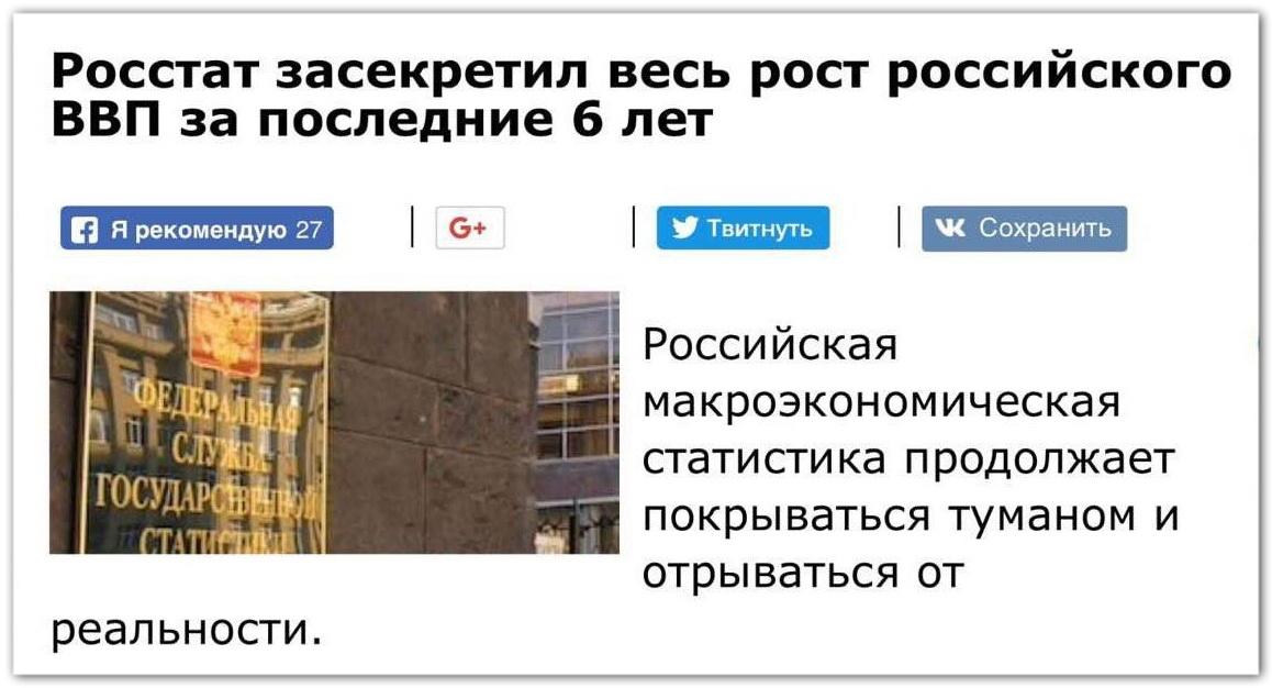 За підсумками року зростання ВВП України становитиме понад 3%, - Кубів - Цензор.НЕТ 9697