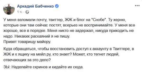 """""""Обіцяю зробити з вас хорошу соковиту відбивну"""", - глава Росгвардії Золотов викликав Навального на дуель через розслідування про корупцію - Цензор.НЕТ 6379"""