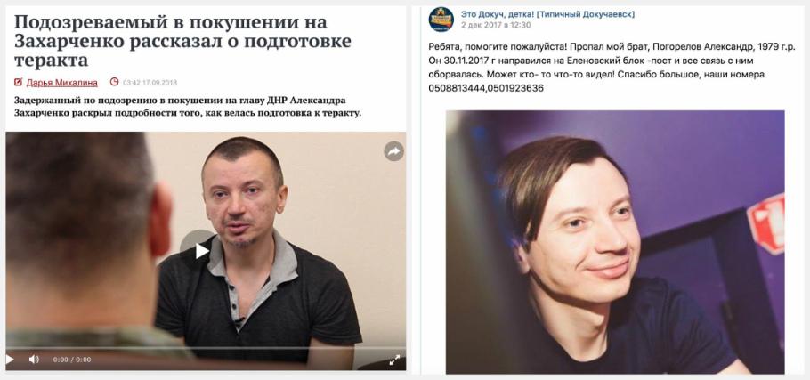 """Російському військово-політичному керівництву не вдасться уникнути відповідальності за збитий """"Боїнг"""", - Турчинов - Цензор.НЕТ 5921"""