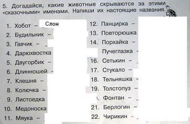 Задания Для Первоклассников По Русскому Языку Распечатать