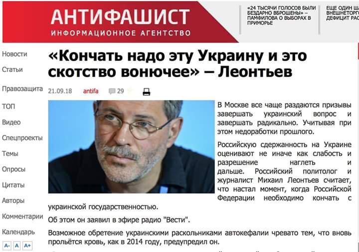 Борьба против российской блокады Азовского моря - пора разрывать договор! - Цензор.НЕТ 5538