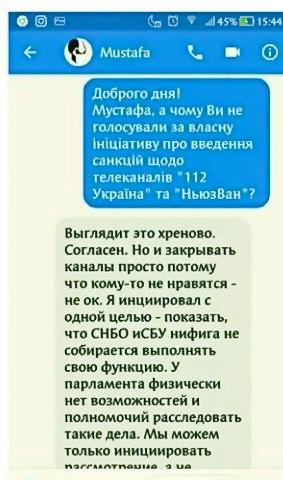 """Вілкул і Шуфрич хочуть скасувати звернення Ради про запровадження санкцій проти """"NewsOne"""" та """"112 Україна"""" - Цензор.НЕТ 9793"""