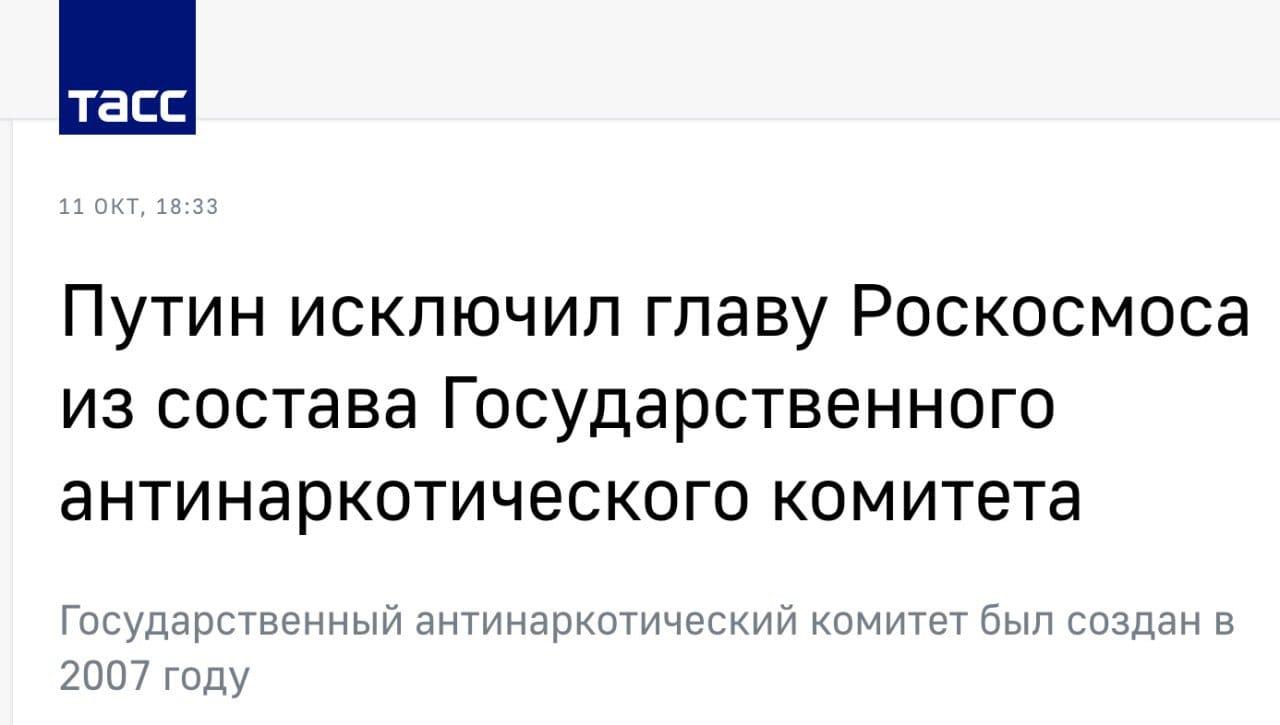 Хорошо хорошо еби быстрее на русском языке — pic 15