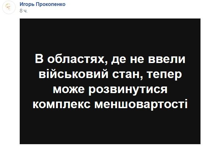 Направлю в Раду законопроект, который позволит провести выборы в объединенных терробщинах в условиях военного положения, - Порошенко - Цензор.НЕТ 5869