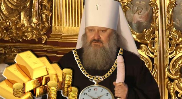 Пропоную передати Собор св. Софії в користування новоствореній автокефальній церкві, - Парубій - Цензор.НЕТ 575