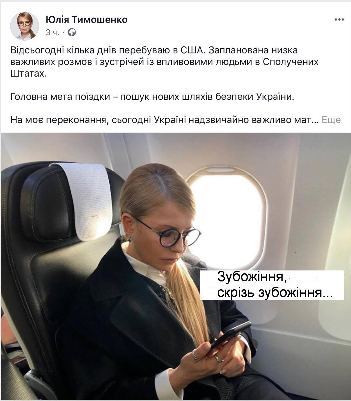"""Путін про відмову розмовляти по телефону з Порошенком: """"Я не хочу брати участь у його виборчій кампанії"""" - Цензор.НЕТ 3580"""