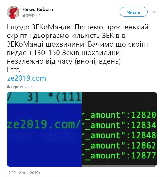 Главная причина закрытия избирательных участков в России - безопасность, - Климкин - Цензор.НЕТ 2155