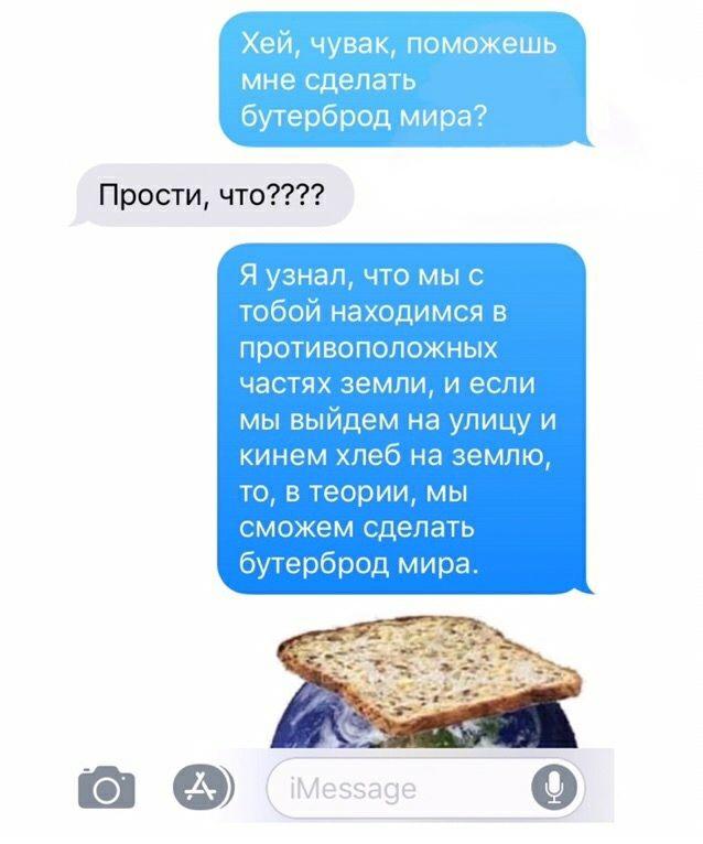buter_01.jpg