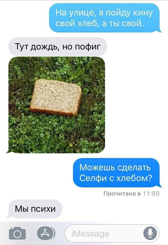 buter_03.jpg