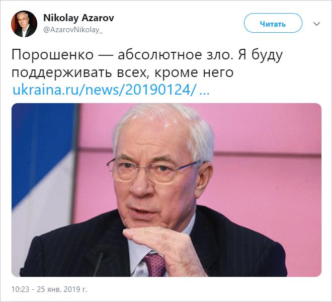 Гриценко дає прес-конференцію в Кропивницькому про хід виборчої кампанії - Цензор.НЕТ 4566
