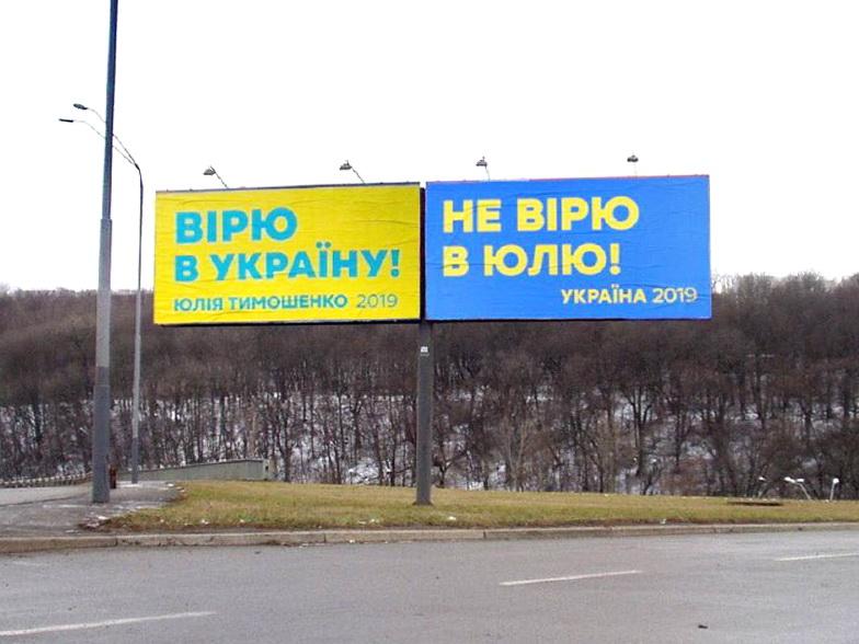 ЦВК відмовила в реєстрації кандидатами в президенти 10 із тих, хто подав документи - Цензор.НЕТ 9993