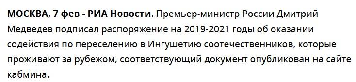 """Путинский глашатай, антикоррупционная вакцина, кокаиновая русофобия. Свежие ФОТОжабы от """"Цензор.НЕТ"""" - Цензор.НЕТ 7805"""