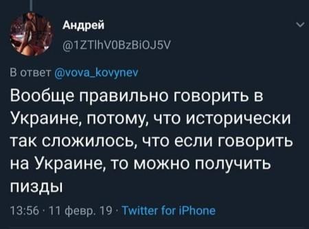 """Від сьогодні """"Укрзалізниця"""" запускає регулярні рейси здвоєного складу експреса в аеропорт """"Бориспіль"""" у пікові години - Цензор.НЕТ 5384"""