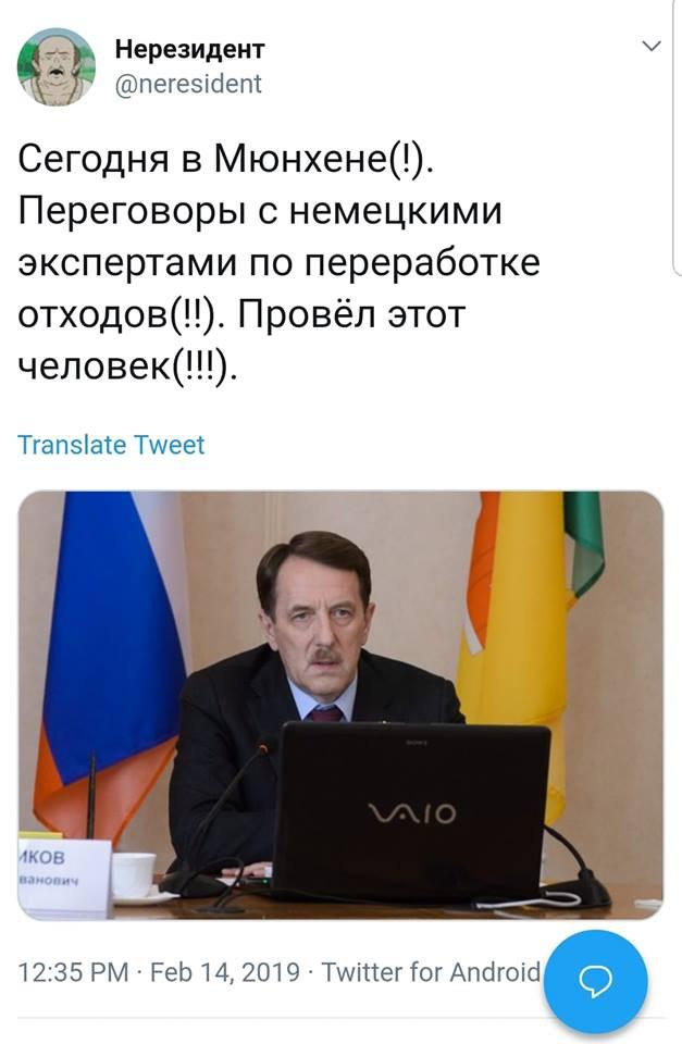 """Телеканал """"Росія"""" опублікував підбірку відео з Твіттера Цензор.НЕТ про знищення російських найманців на Донбасі - Цензор.НЕТ 2462"""
