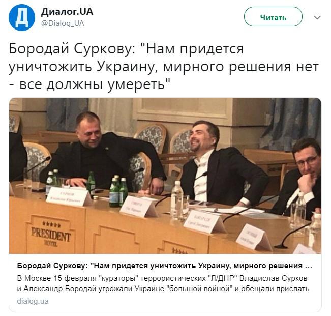 """Телеканал """"Росія"""" опублікував підбірку відео з Твіттера Цензор.НЕТ про знищення російських найманців на Донбасі - Цензор.НЕТ 9829"""