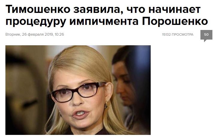 """""""Украина - это самая большая мишень кремлевской кампании по дезинформации"""", - Мингарелли - Цензор.НЕТ 4987"""