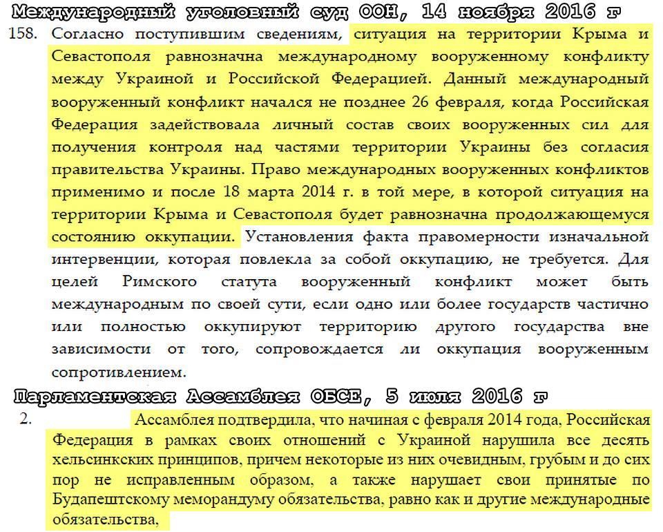 """""""Ніколи не забудемо про Крим"""", - глави МЗС 10 країн Європи та Канади пообіцяли Україні підтримку в боротьбі з агресією РФ - Цензор.НЕТ 5415"""