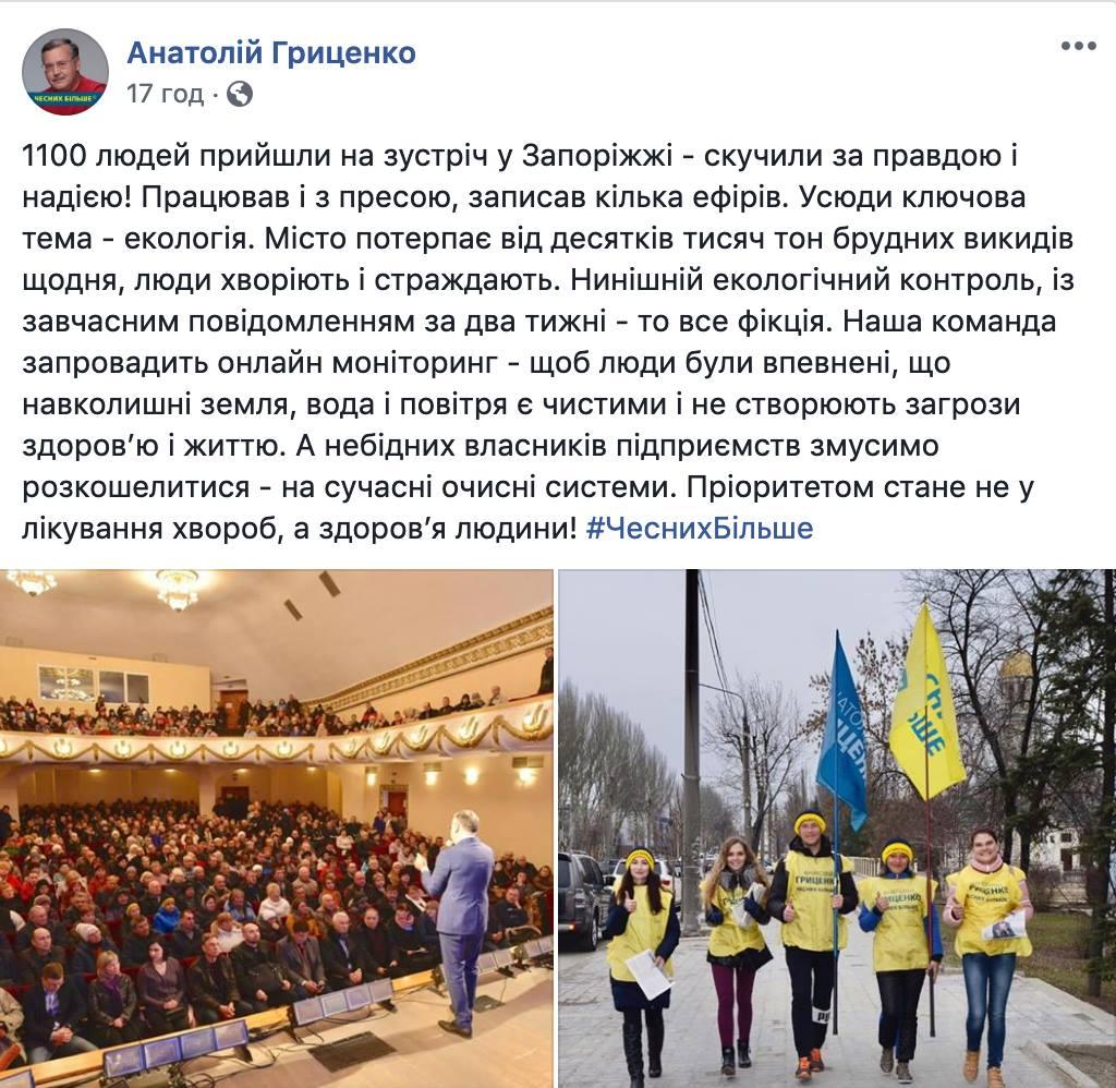 Гриценко і Добродомов підписали меморандум про співпрацю - Цензор.НЕТ 894
