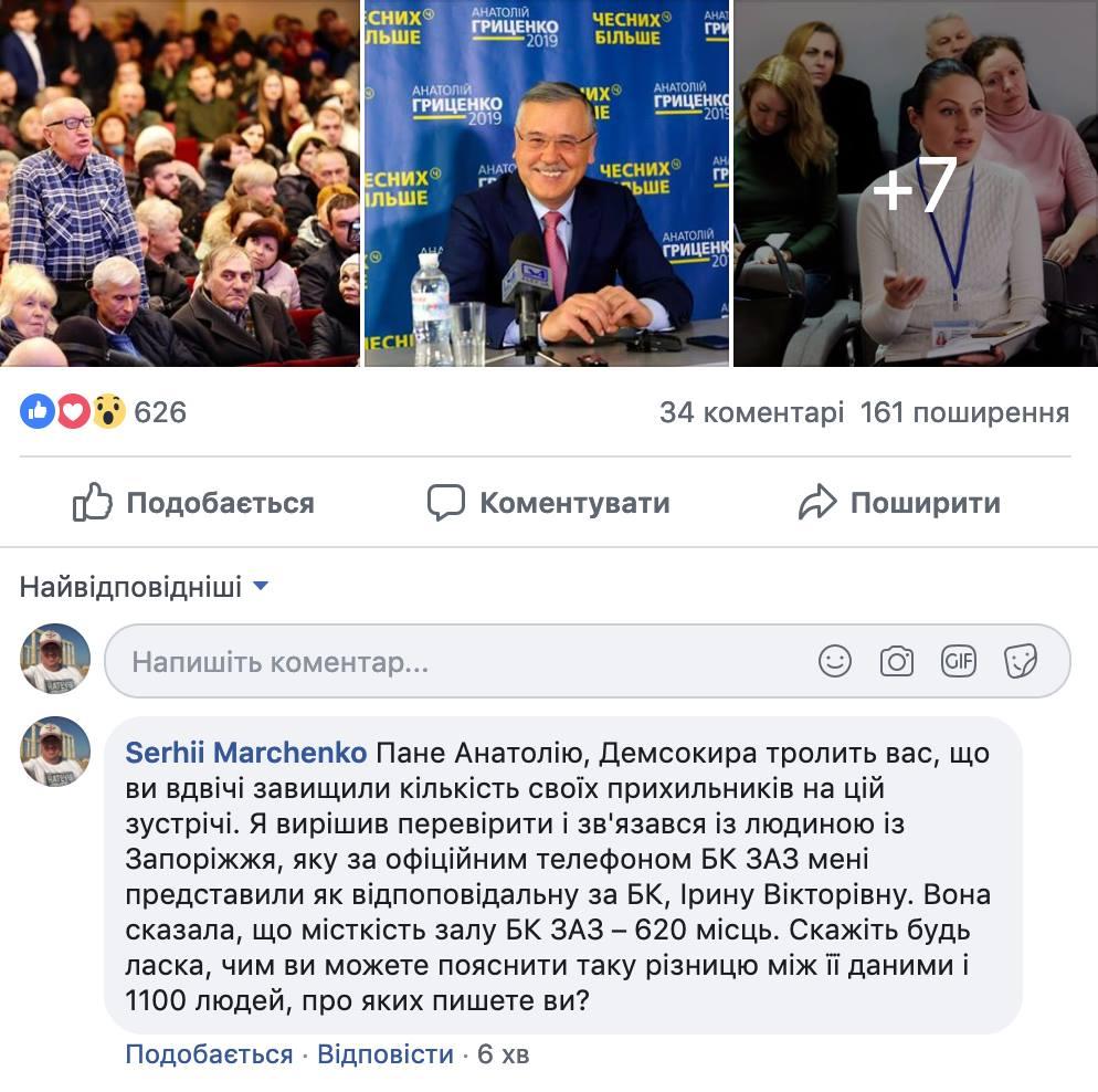 Гриценко і Добродомов підписали меморандум про співпрацю - Цензор.НЕТ 8084