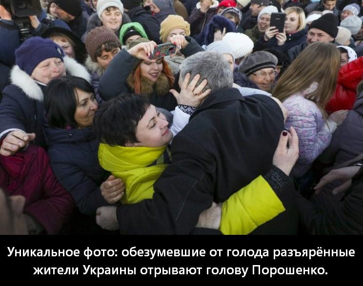 На виборах Президента України вже проголосували 16,08% виборців. Найактивніше голосують на Кіровоградщині, - ЦВК - Цензор.НЕТ 156