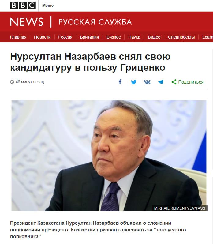 Відставка Назарбаєва: в Казахстані масово скуповують долари, частина обмінників припинила продаж валюти - Цензор.НЕТ 8629