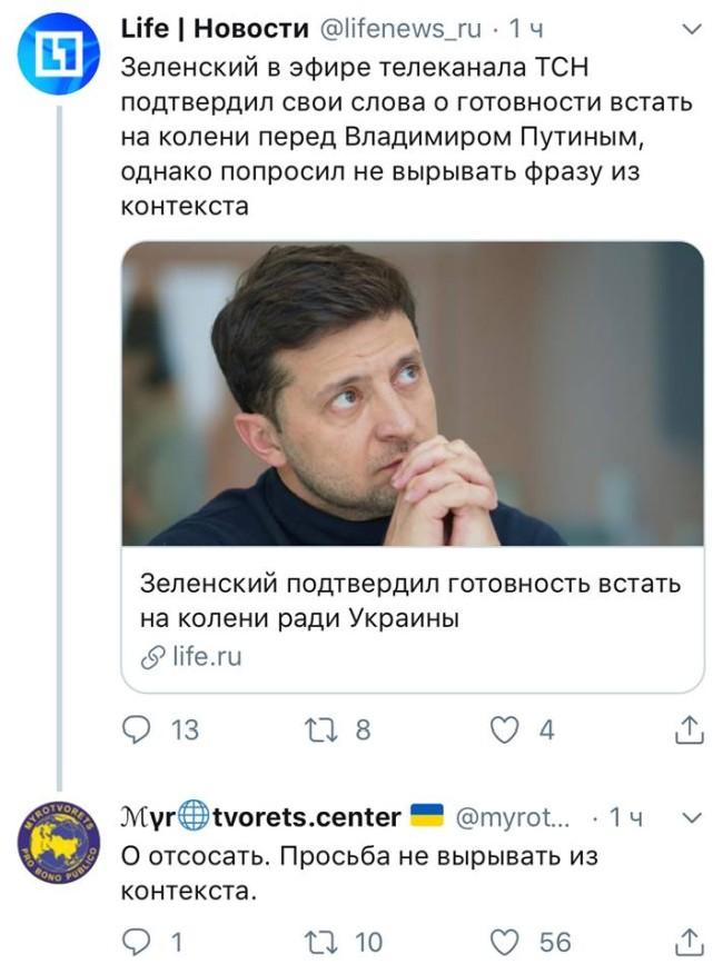 На кожній виборчій дільниці буде мінімум 10 членів комісії від опозиційних сил, - Тимошенко - Цензор.НЕТ 8372