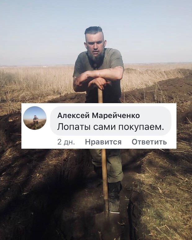 Путин, введи лопаты
