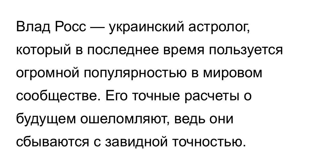 0,37% избирателей из Крыма изменили место голосования, чтобы принять участие в выборах - Цензор.НЕТ 2082