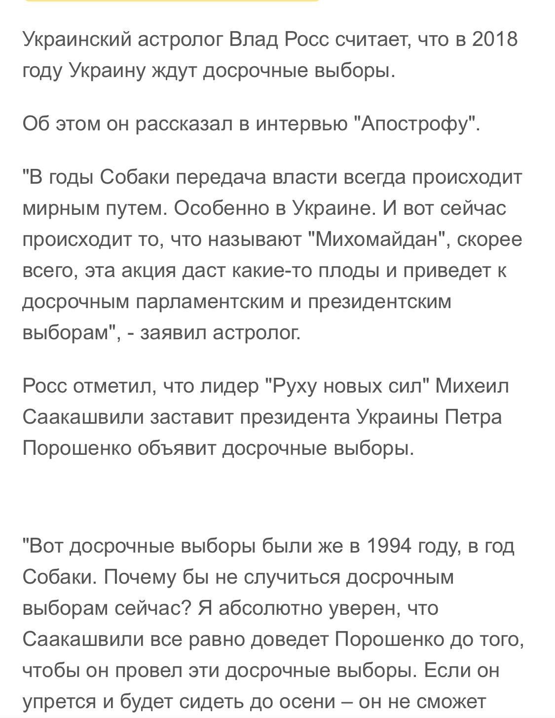0,37% избирателей из Крыма изменили место голосования, чтобы принять участие в выборах - Цензор.НЕТ 4953