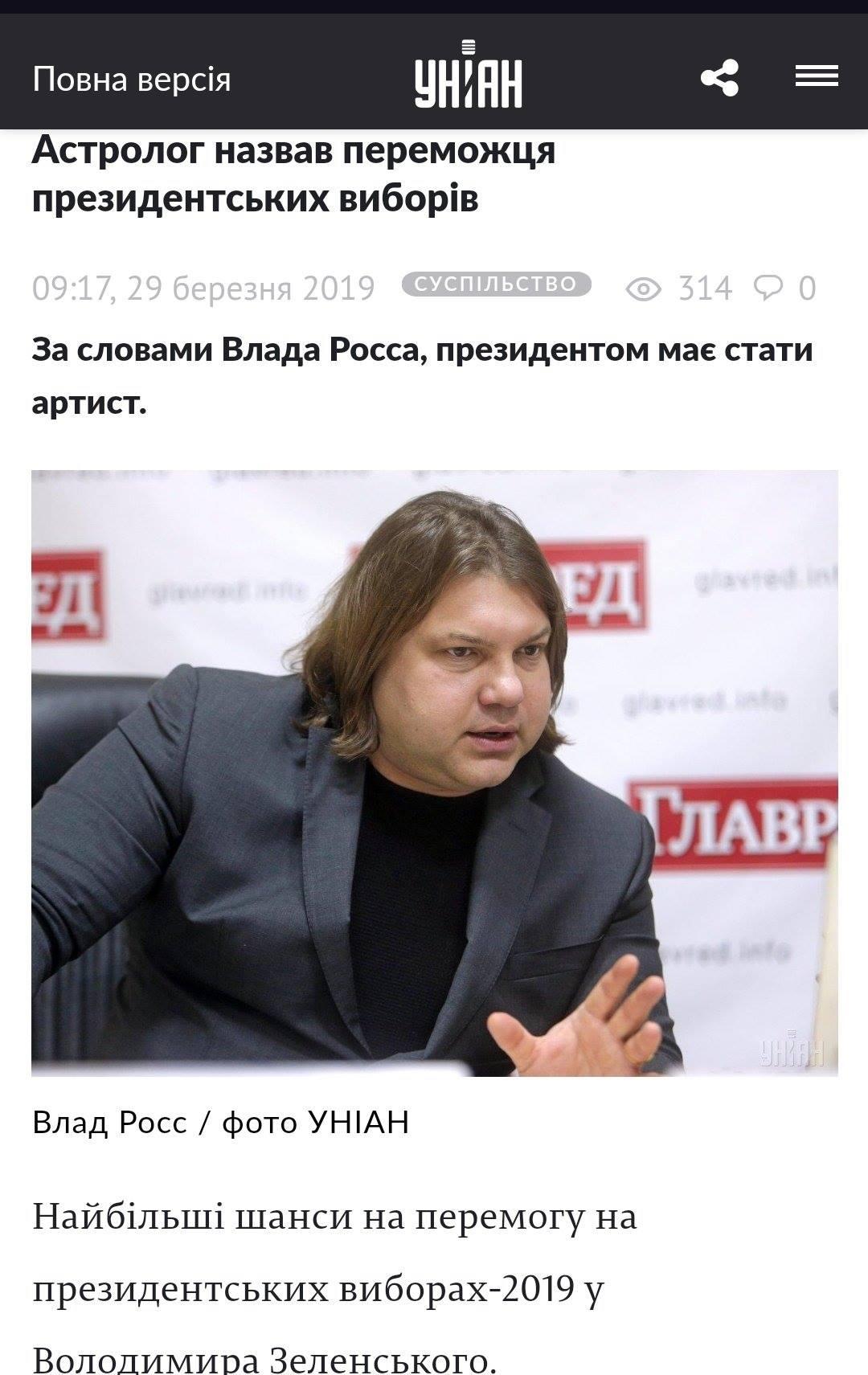0,37% избирателей из Крыма изменили место голосования, чтобы принять участие в выборах - Цензор.НЕТ 6249