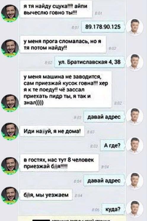 Зеленский снимает ролик в Мариинском парке - Цензор.НЕТ 2512