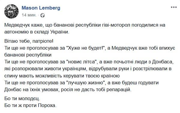 РФ зірвала засідання підгруп ТКГ, відмовляється працювати в тристоронньому форматі і шантажує Україну, - Ірина Геращенко - Цензор.НЕТ 4328