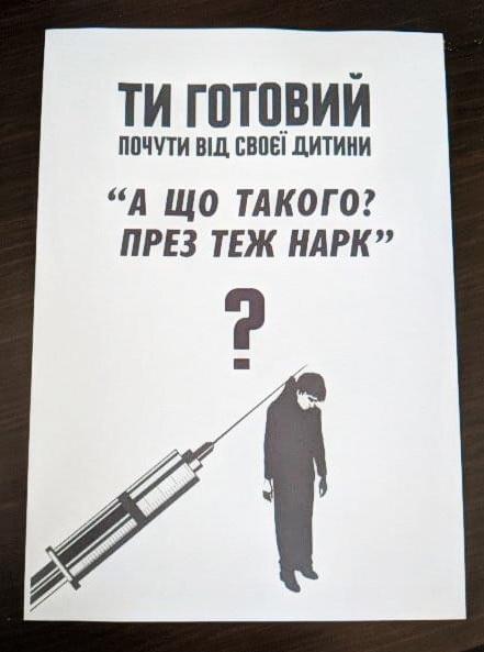 Украинцев вновь пытаются разделить, а потом противопоставлять, - глава УГКЦ Святослав - Цензор.НЕТ 8643