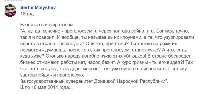 Все 100% участковых избирательных комиссий получили бюллетени для голосования, - глава ЦИК Слипачук - Цензор.НЕТ 2245