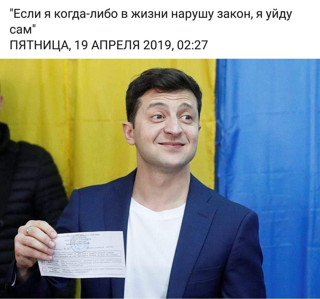 Во время второго тура президентских выборов в Украине было спокойнее, чем во время первого, - Аваков - Цензор.НЕТ 9742