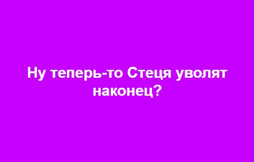 Думай