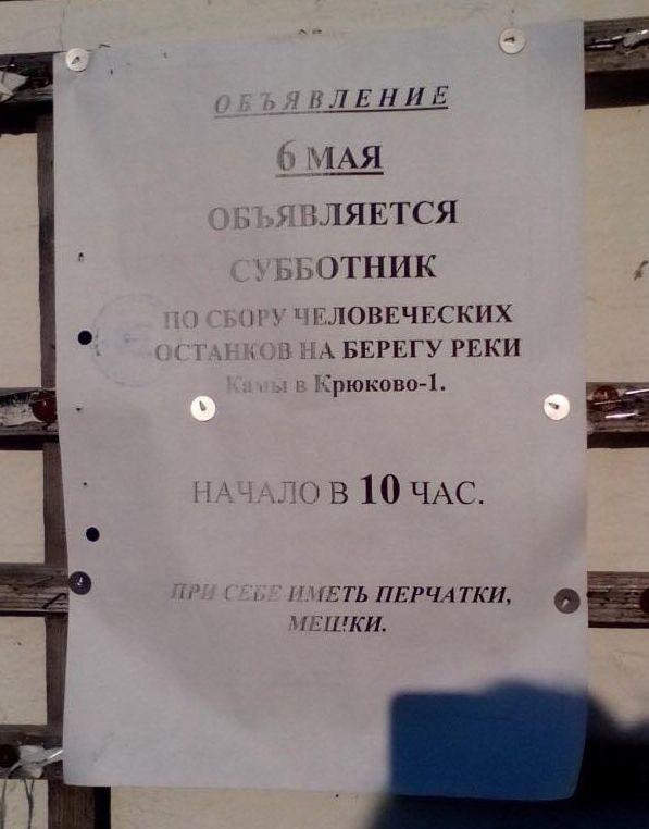 Украинские воины на светлодарском направлении уничтожили 2 БМП противника - Цензор.НЕТ 6593