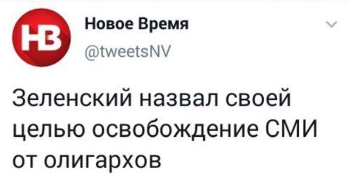 Зеленський зустрівся з представником Держдепу США Кентом - Цензор.НЕТ 9113