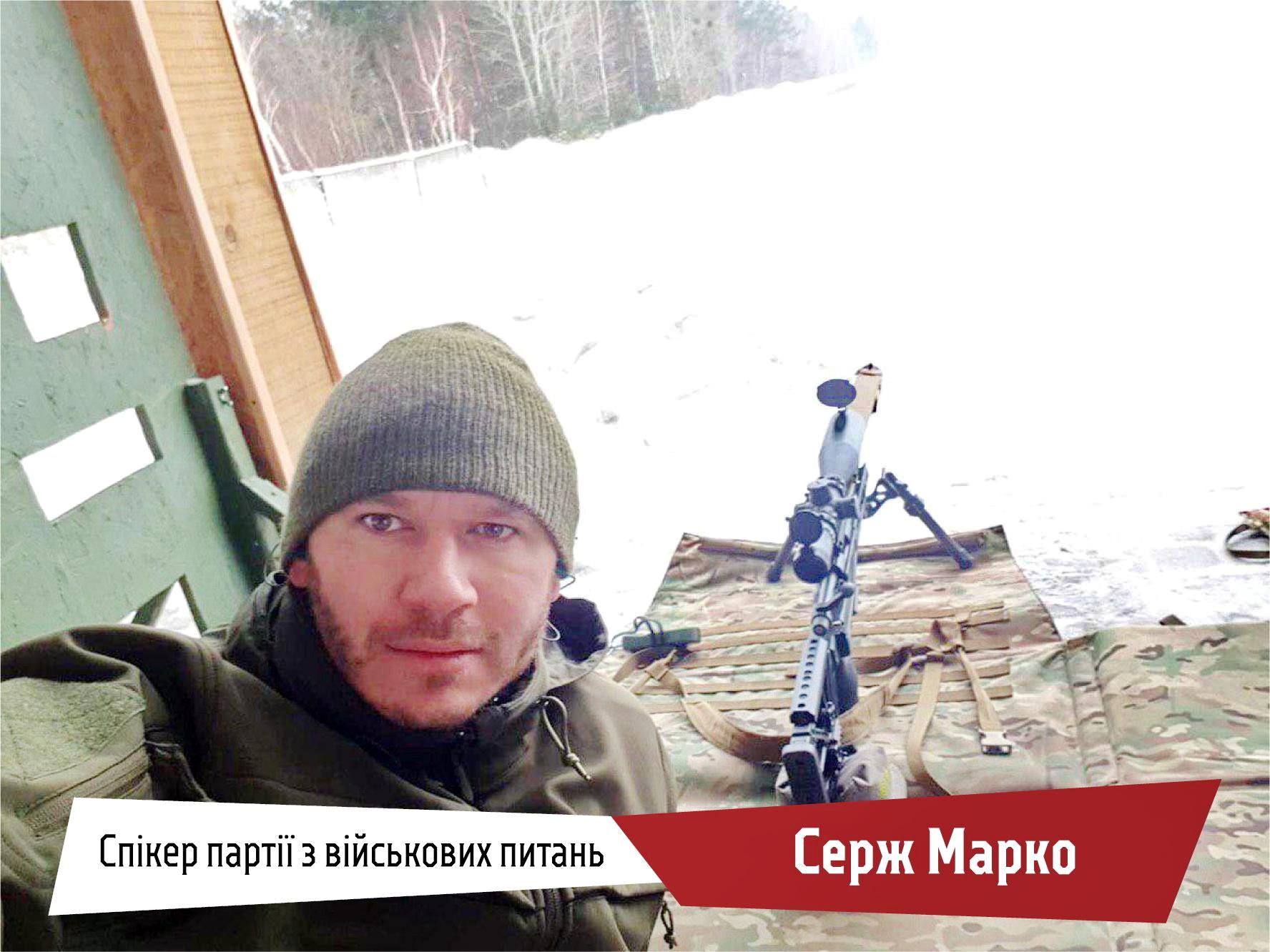 Немає ніякої економічної блокади Донбасу, є питання тимчасової заборони переміщення вантажів, - Кучма - Цензор.НЕТ 5135