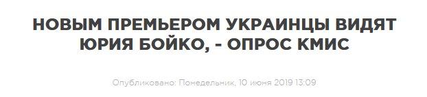 Юля, Ляшко и Гриценко: жара на съездах, жара в списках - Цензор.НЕТ 7758