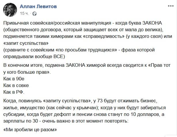 КСУ перейшов до закритої частини розгляду справи щодо конституційності указу про розпуск ВР, - Шаптала - Цензор.НЕТ 9794