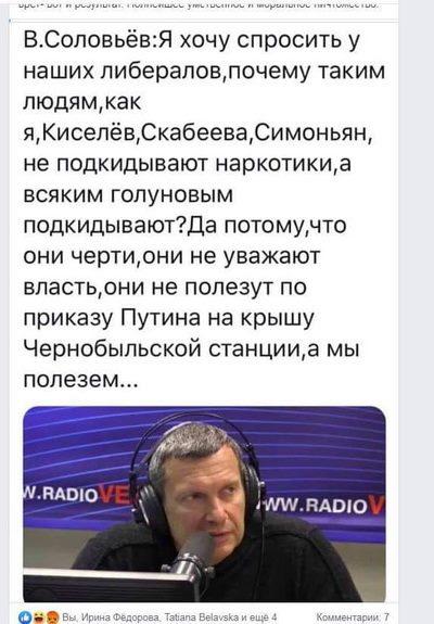 Якщо ви мовчите, то не можете називати себе великою нацією, - родичі жертв катастрофи МН-17 пікетували посольство Росії в Гаазі - Цензор.НЕТ 3916