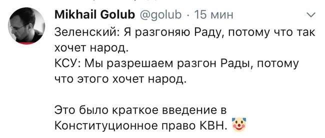 """Президент Зеленський не """"сирий"""". У нього є загальне розуміння процесів, що відбуваються, - Стефанчук - Цензор.НЕТ 8898"""