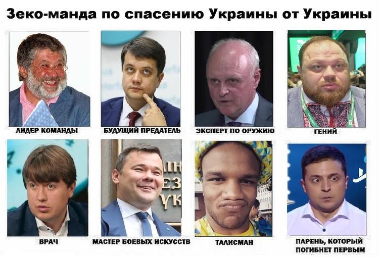 СБУ начала проверку по запросу Парубия о пребывании Клюева, Шария и Кузьмина в Украине в последние 5 лет - Цензор.НЕТ 4107